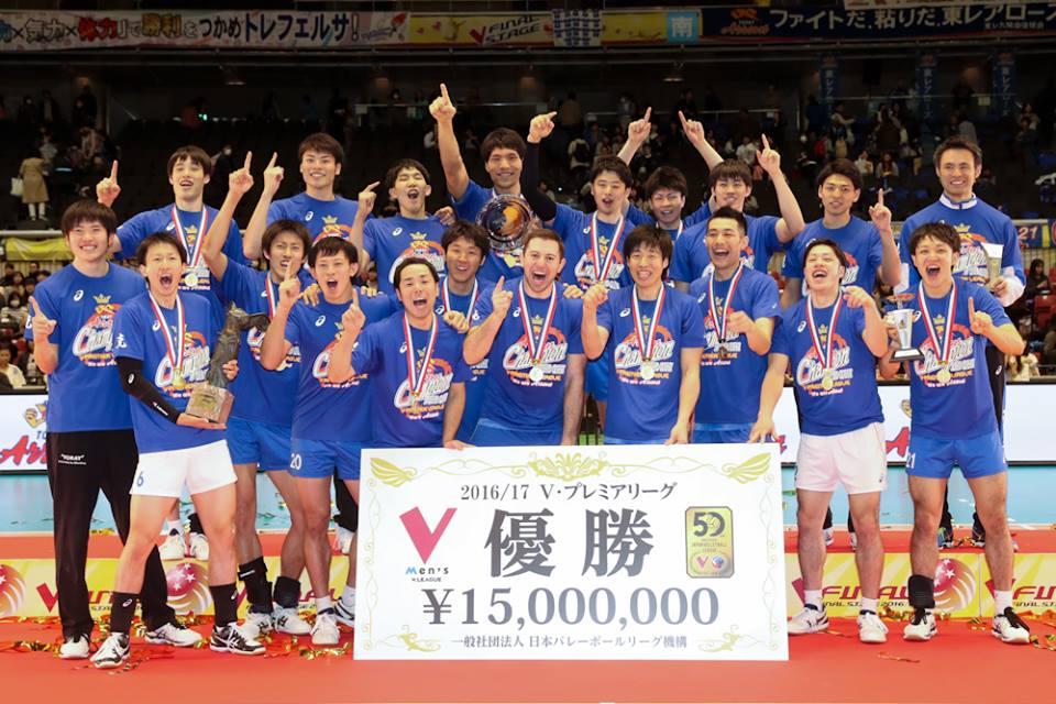 Toray Arrows Campeão da Liga Japonesa Masculina2016/2017