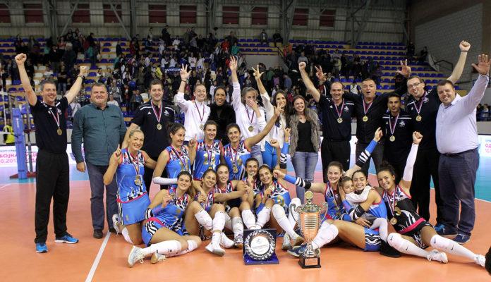 Vizura Belgrado Campeão da Supercopa daSérvia